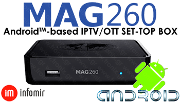 MAG 260 Android Multimedia player Internet TV Box IPTV USB