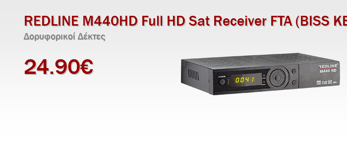 REDLINE M440HD Full HD Sat Receiver FTA (BISS KEYS)