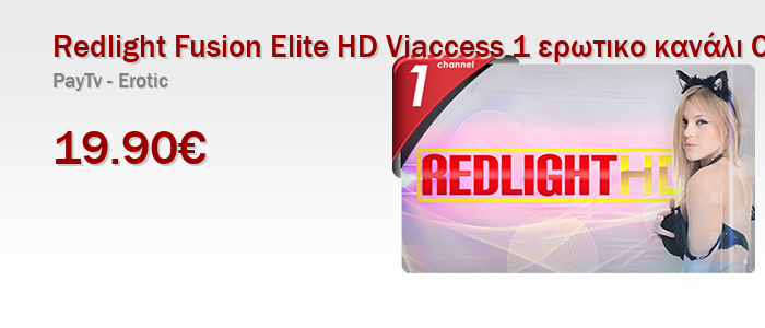 Redlight Fusion Elite HD Viaccess 1 ερωτικο κανάλι Channels 6 Months