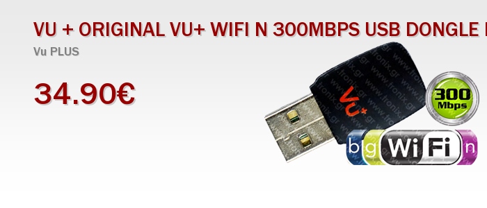 VU+ WIFI N 300MBPS USB DONGLE FOR DUO SOLO UNO ULTIMO