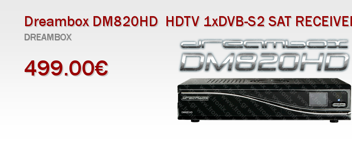 Dreambox DM820HD  HDTV 1xDVB-S2 SAT RECEIVER ΔΟΡΥΦΟΡΙΚΟΣ ΔΕΚΤΗΣ