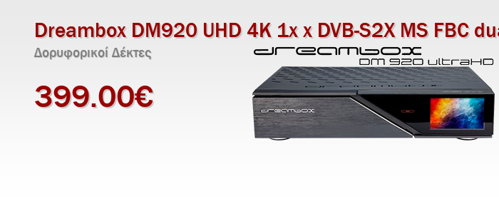 Dreambox DM920 UHD 4K 1x x DVB-S2X MS FBC dual tuner E2 Linux PVR Receiver